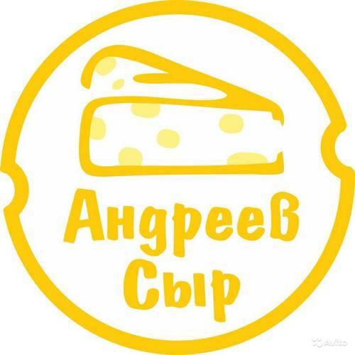 торговая марка сыра