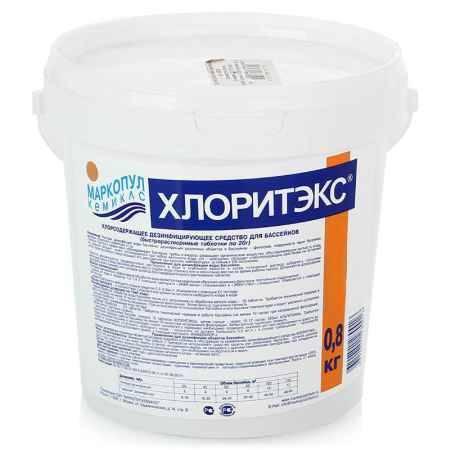 Купить Средство для долгосрочного обеззараживания воды Хлоритэкс 0,8кг