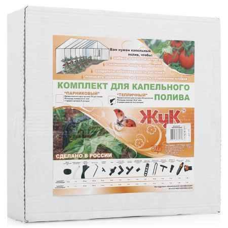 Купить Комплект для капельного полива Жук Теплица, 60 растений