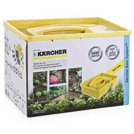Купить Комплект системы орошения Karcher 2.645-238.0