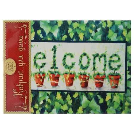 Купить Коврик для входной двери Феникс-Презент Добро пожаловать, 60x45см