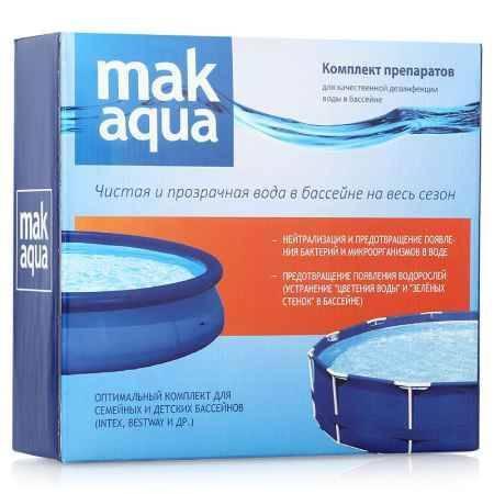 Купить Комплект препаратов для дезинфекции воды MAK AQUA 10013
