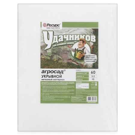 Купить Укрывной материал Агросад 60 3,2х10м