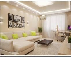 Как сделать дизайн квартиры самому?