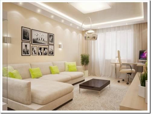 Подготовительный этап: изучение основных норм и правил дизайна жилых помещений