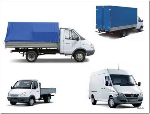 Газель – оптимальный транспорт для небольших грузов