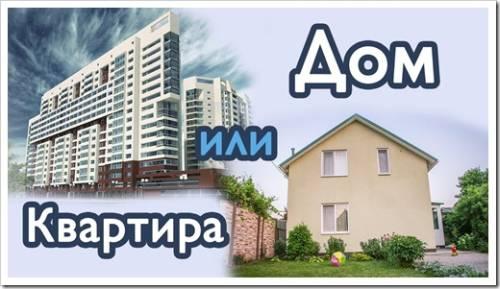 Проживание в городе: за и против
