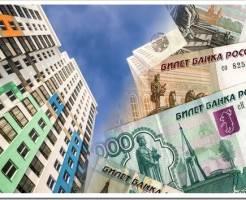 Как получить гарантированно ипотеку в Севастополе?