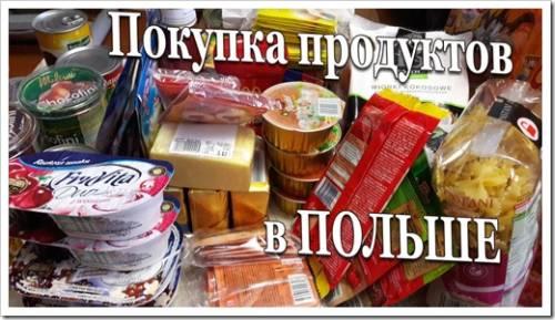 Наиболее популярные продукты