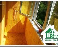 Утеплить и обшить балкон деревянной вагонкой. Плюсы и нюансы