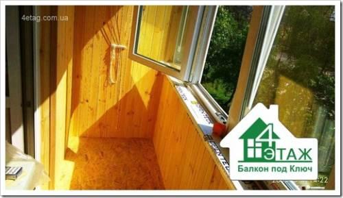 Утепление балкона деревянной вагонкой