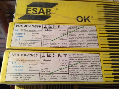 Электроды esab уони 13 55 технические характеристики