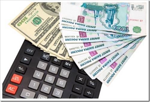 По каким критериям следует оценивать ипотечные кредиты различных банков?