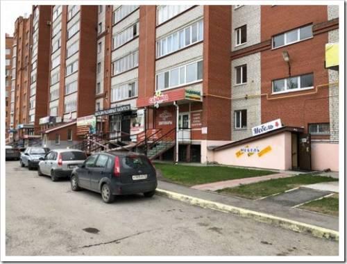 Критерии выбора трёхкомнатной недвижимости