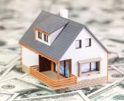 Что такое кредит под залог недвижимости