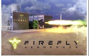История и этапы развития компании FireFly AeroSpace Макса Полякова