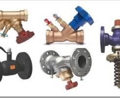 Что относится к водопроводной запорно-регулирующей арматуре?
