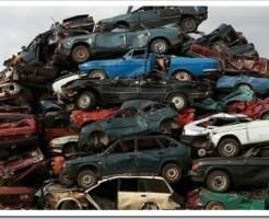 Как сдать машину в чермет?