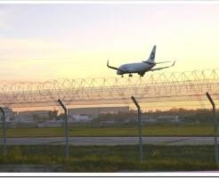 Как согласовать строительство дома с аэропортом?
