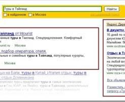 Обзор услуг по раскрутке сайтов от компании mediariver.ru
