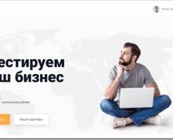 Обзор сайта и услуг компании smoservice.vc.
