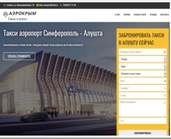 Обзор услуг такси Симферополь - Алушта от компании aeroport-simferopol.taxi