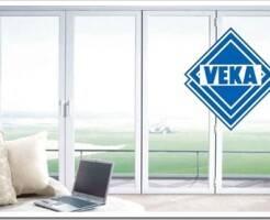 Обзор ассортимента и цен на пластиковые окна от компании Алиас-Одесса