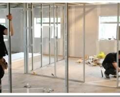 Технология установки стеклянных перегородок в офисе