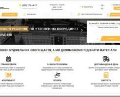 Обзор ассортимента строительных материалов в Тернополе от магазина КУБ