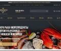 Обзор ассортимента свежих и эксклюзивных морепродуктов от магазина Икорный магнат