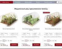 Качественные теплицы из поликарбоната марки Кремлевская от компании teplica-kreml.ru
