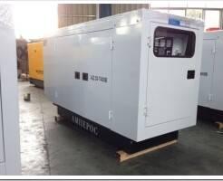 Дизельные генераторы на 50 кВт: характеристики, применение и цены