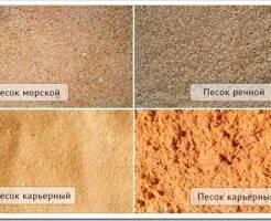 Виды песка для строительства и их применение